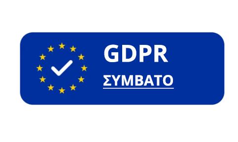 gdpr_greek